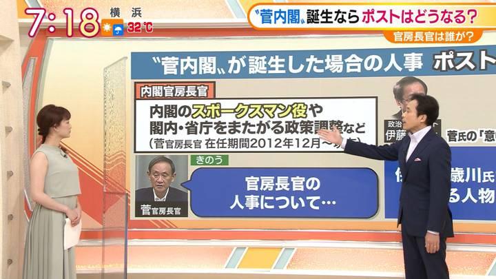 2020年09月03日新井恵理那の画像21枚目