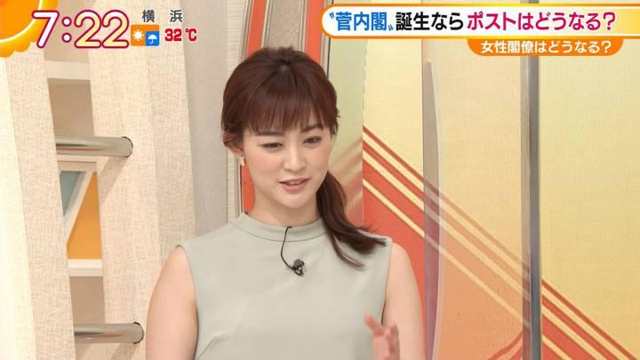 2020年09月03日新井恵理那の画像23枚目