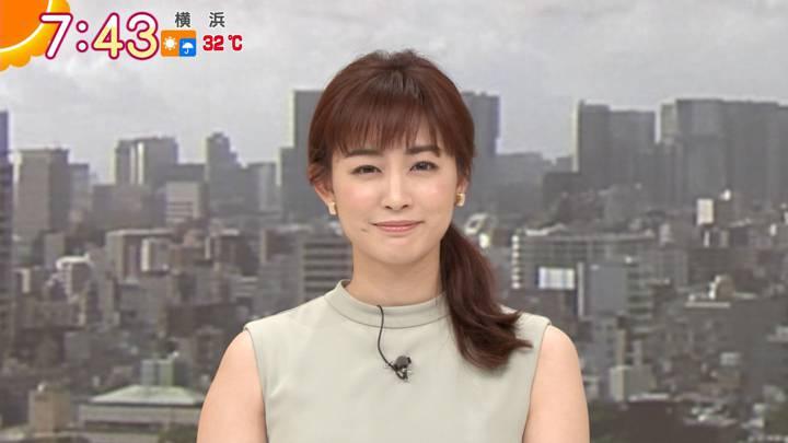 2020年09月03日新井恵理那の画像30枚目