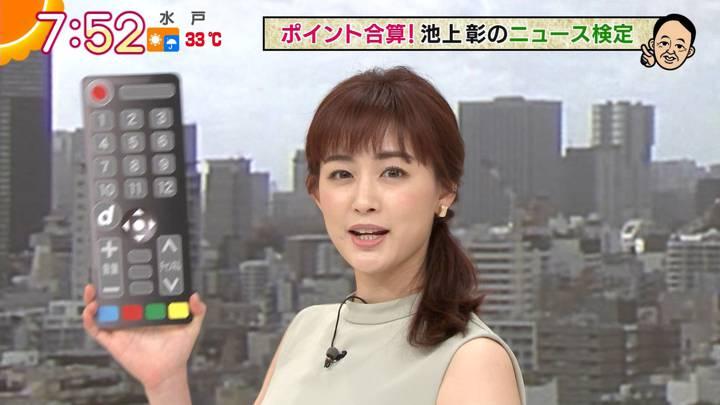 2020年09月03日新井恵理那の画像31枚目
