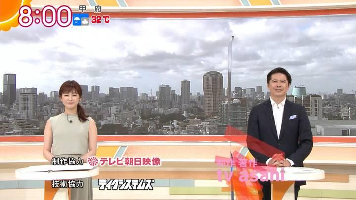 2020年09月03日新井恵理那の画像33枚目