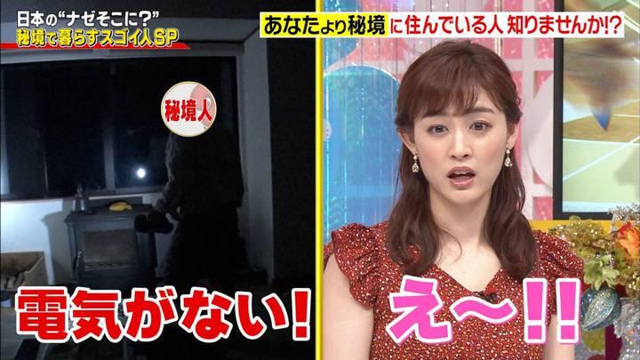 2020年09月03日新井恵理那の画像39枚目