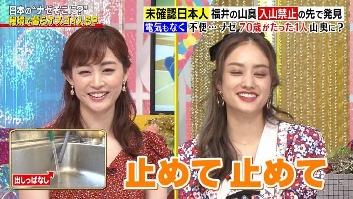 2020年09月03日新井恵理那の画像46枚目