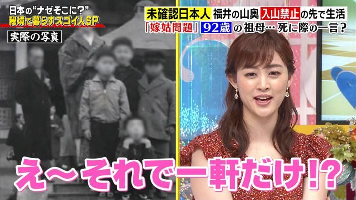 2020年09月03日新井恵理那の画像47枚目