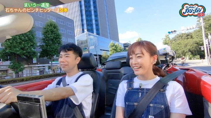 2020年09月04日新井恵理那の画像24枚目