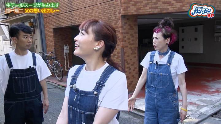 2020年09月04日新井恵理那の画像26枚目
