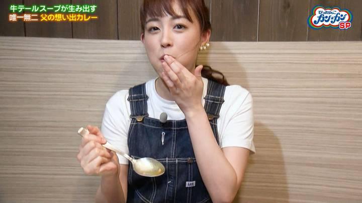 2020年09月04日新井恵理那の画像33枚目