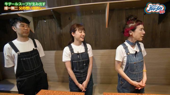 2020年09月04日新井恵理那の画像39枚目