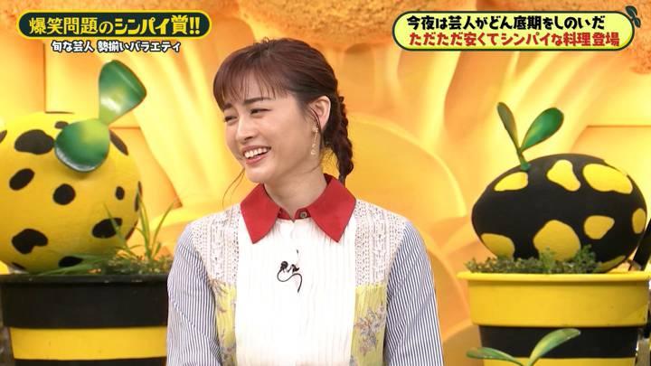 2020年09月04日新井恵理那の画像42枚目