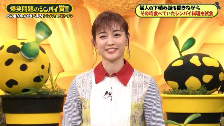 2020年09月04日新井恵理那の画像44枚目