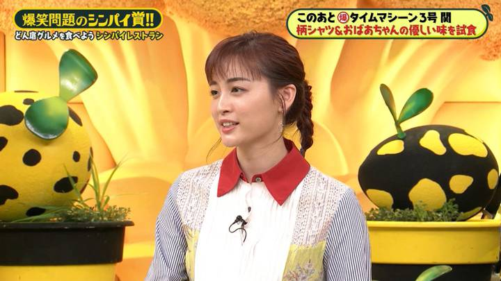 2020年09月04日新井恵理那の画像45枚目