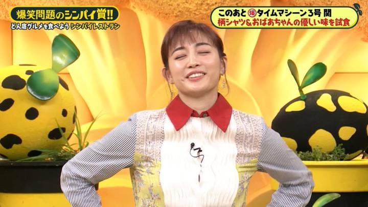 2020年09月04日新井恵理那の画像46枚目