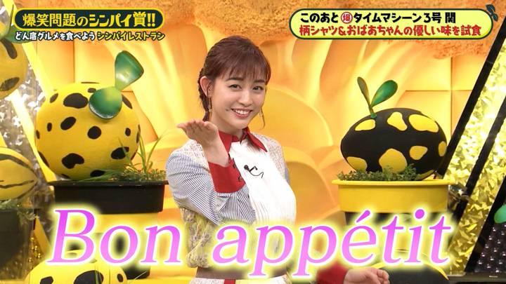 2020年09月04日新井恵理那の画像48枚目