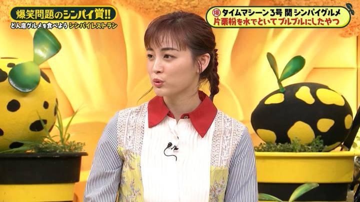 2020年09月04日新井恵理那の画像49枚目