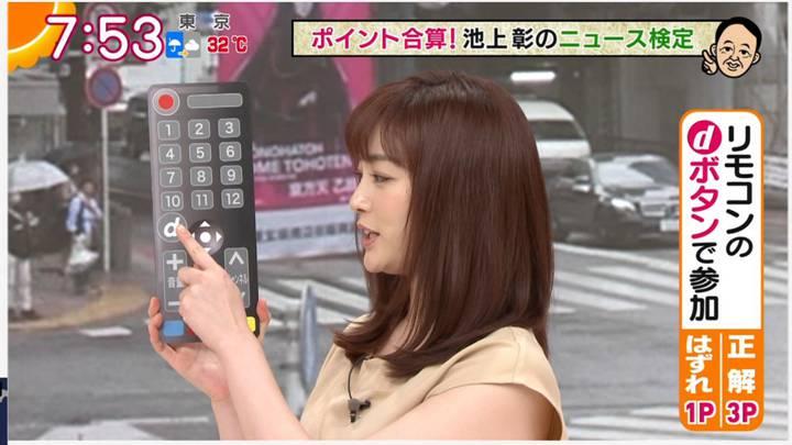 2020年09月07日新井恵理那の画像18枚目