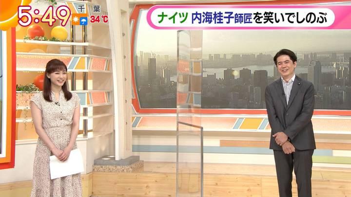 2020年09月08日新井恵理那の画像02枚目