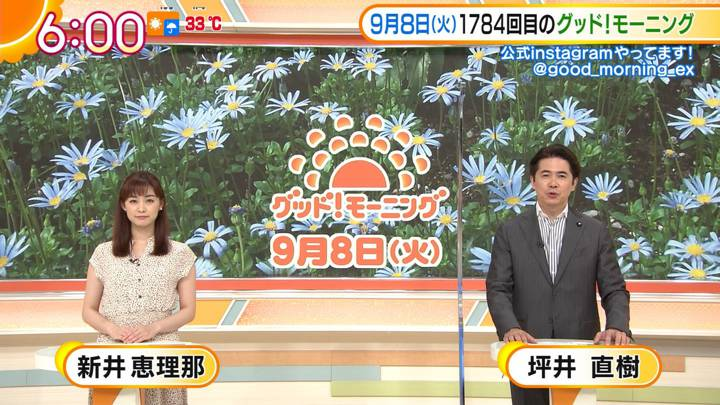 2020年09月08日新井恵理那の画像03枚目
