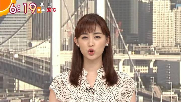 2020年09月08日新井恵理那の画像04枚目