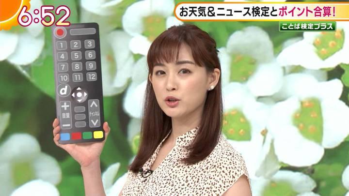 2020年09月08日新井恵理那の画像06枚目