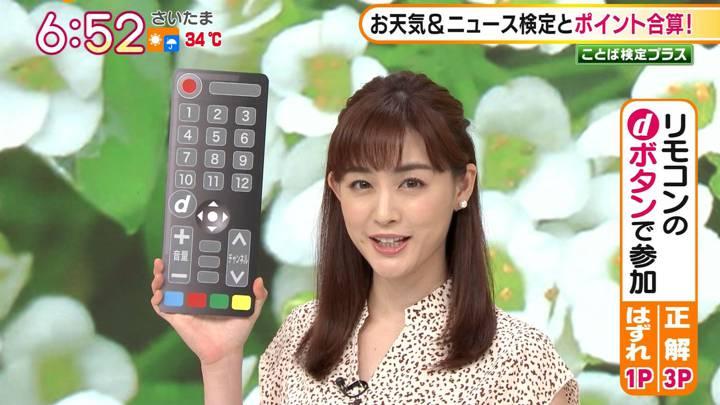 2020年09月08日新井恵理那の画像07枚目