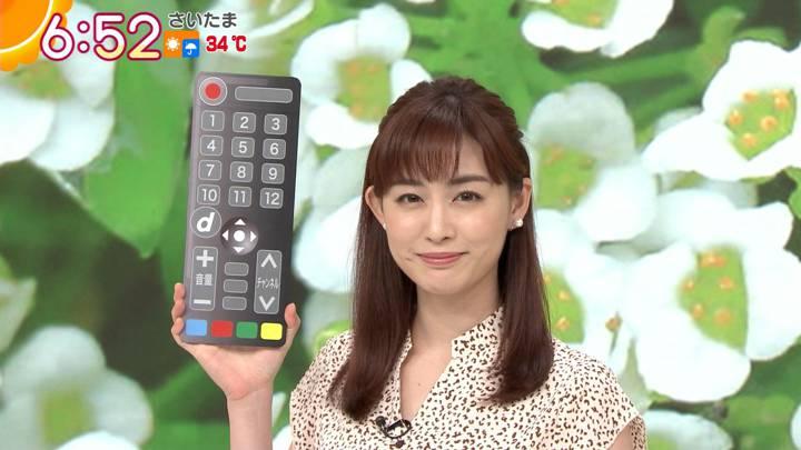 2020年09月08日新井恵理那の画像08枚目