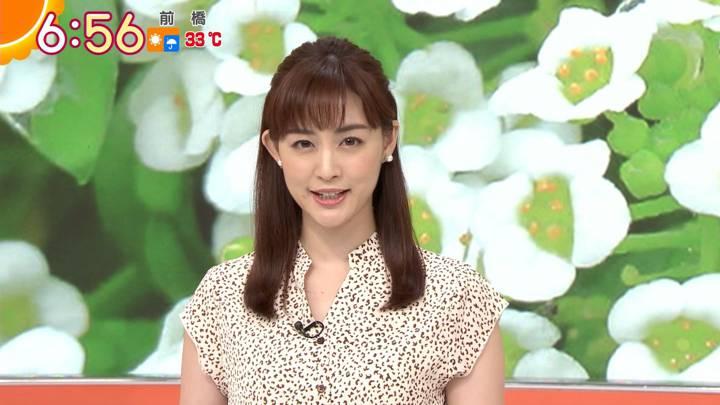 2020年09月08日新井恵理那の画像10枚目
