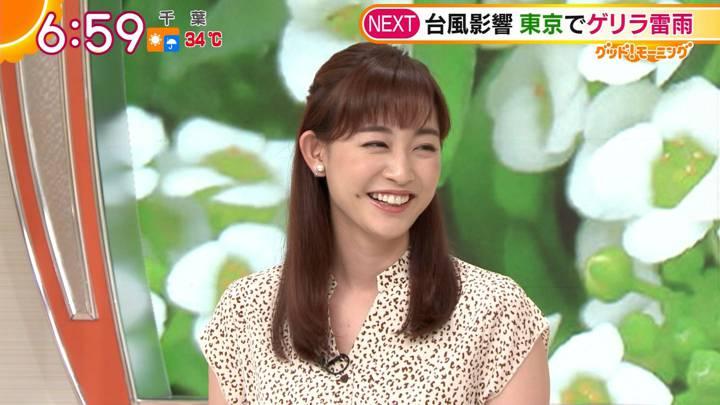 2020年09月08日新井恵理那の画像11枚目
