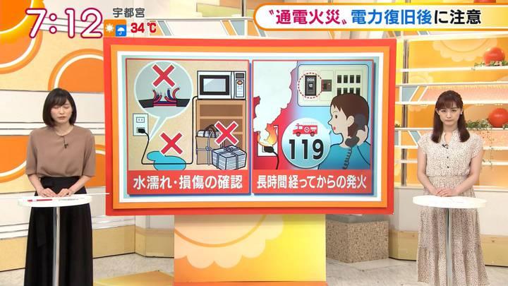 2020年09月08日新井恵理那の画像13枚目