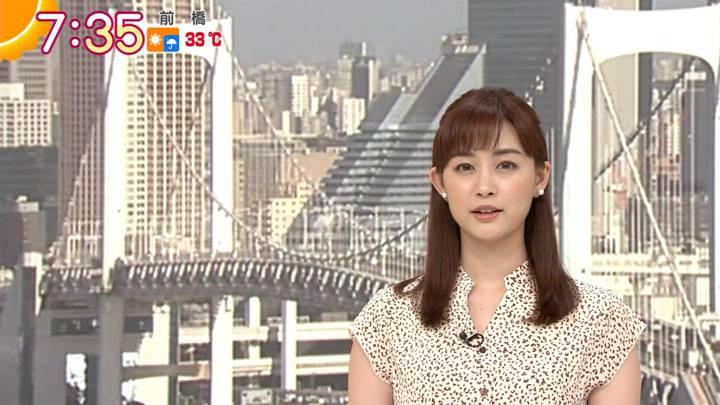 2020年09月08日新井恵理那の画像17枚目