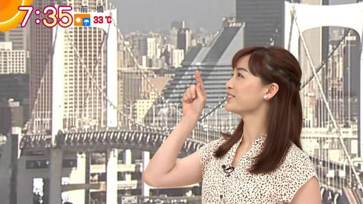 2020年09月08日新井恵理那の画像18枚目