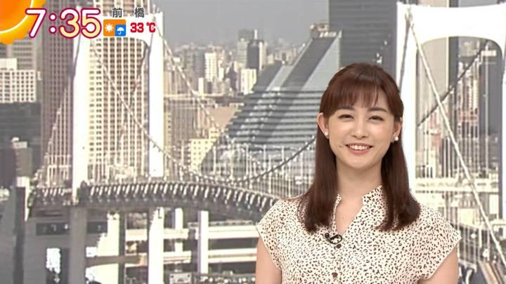 2020年09月08日新井恵理那の画像20枚目