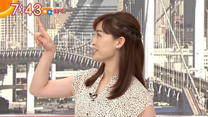 2020年09月08日新井恵理那の画像23枚目