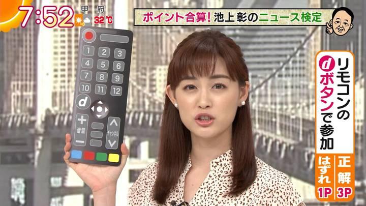 2020年09月08日新井恵理那の画像25枚目