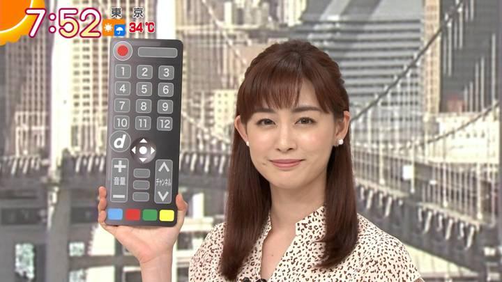 2020年09月08日新井恵理那の画像26枚目