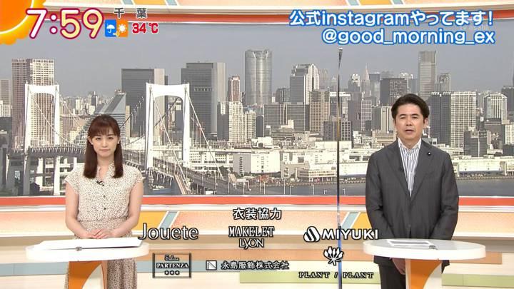 2020年09月08日新井恵理那の画像27枚目