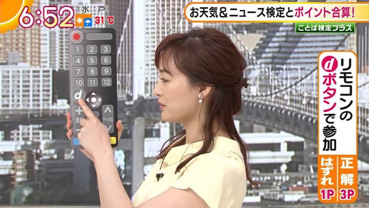 2020年09月10日新井恵理那の画像07枚目
