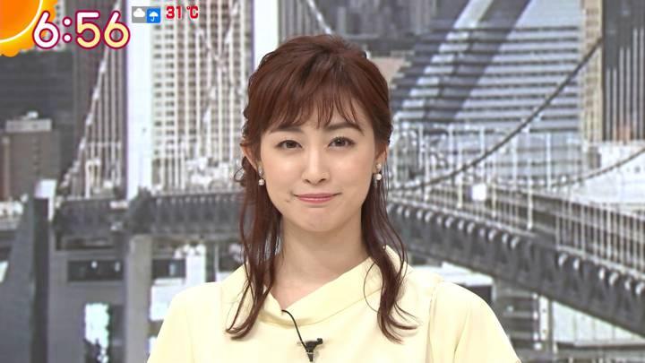 2020年09月10日新井恵理那の画像09枚目