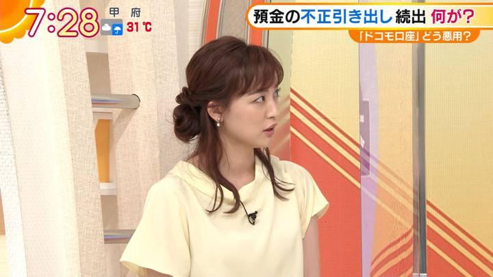 2020年09月10日新井恵理那の画像13枚目