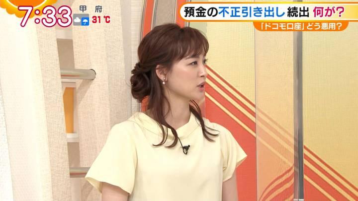 2020年09月10日新井恵理那の画像15枚目