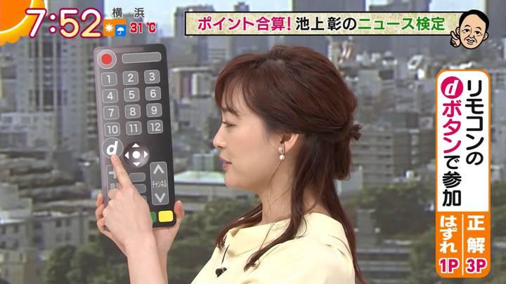 2020年09月10日新井恵理那の画像23枚目