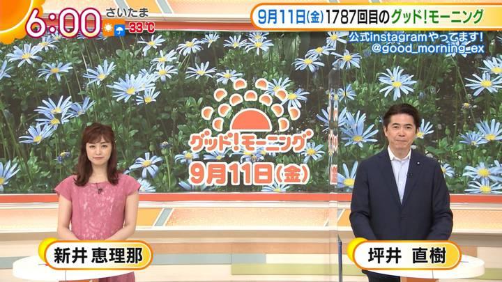 2020年09月11日新井恵理那の画像04枚目