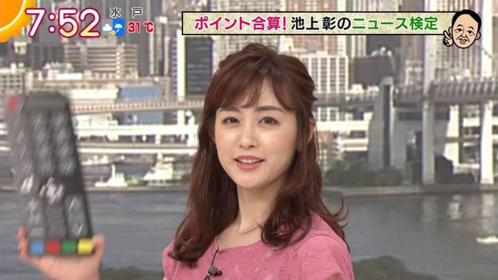 2020年09月11日新井恵理那の画像16枚目