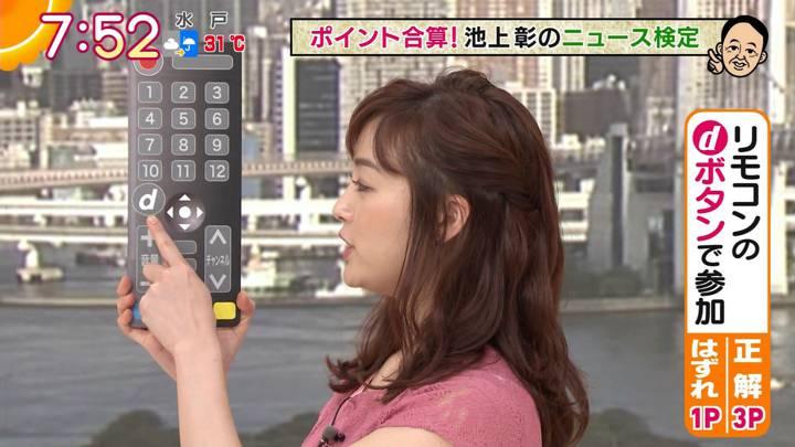 2020年09月11日新井恵理那の画像17枚目