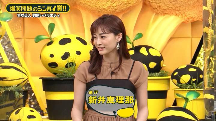 2020年09月11日新井恵理那の画像22枚目