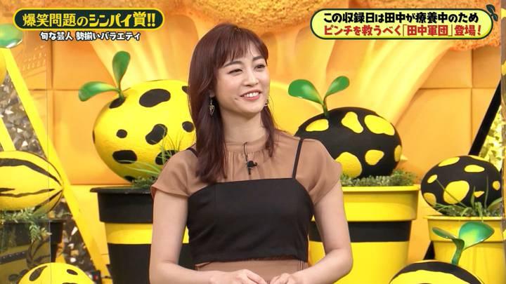 2020年09月11日新井恵理那の画像23枚目