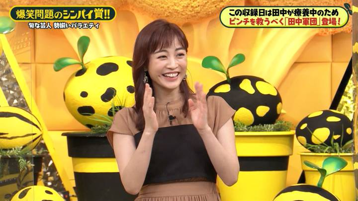 2020年09月11日新井恵理那の画像24枚目