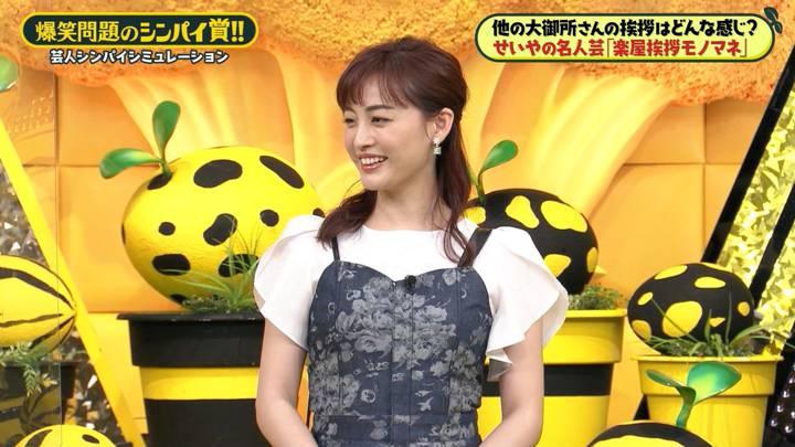 2020年09月11日新井恵理那の画像27枚目