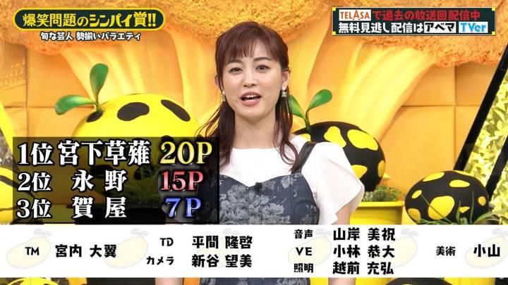 2020年09月11日新井恵理那の画像29枚目
