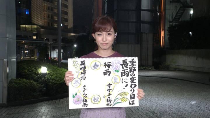 2020年09月12日新井恵理那の画像06枚目