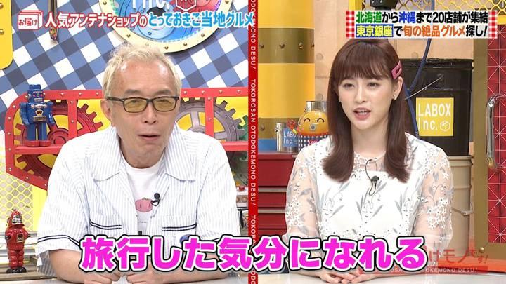 2020年09月13日新井恵理那の画像01枚目